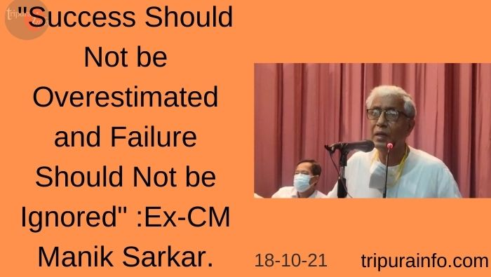 """""""Success Should Not be Overestimated and Failure Should Not be Ignored"""" : Ex-CM Manik Sarkar."""