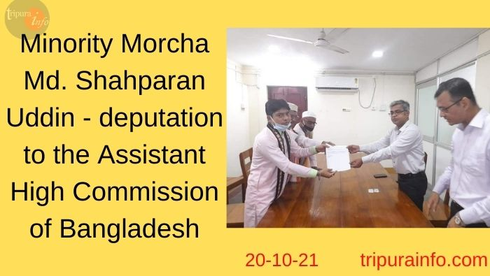 Minority Morcha Md. Shahparan Uddin - deputation to the Assistant High Commission of Bangladesh