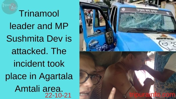 Trinamool leader and MP Sushmita Dev is attacked. The incident took place in Agartala Amtali area.