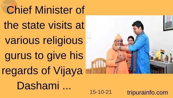 Chief Minister of the state visits at various religious gurus to give his regards of Vijaya  Dashami ...