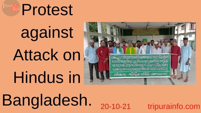 Protest against Attack on Hindus in Bangladesh staged at Indranagar Mosque, Agartala
