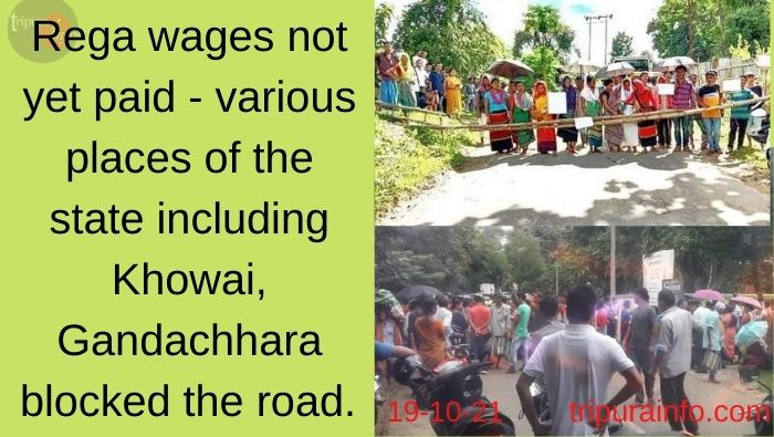 Rega Wages not yet paid for those work covered before Durga Puja, workers from various places of the state are protesting..